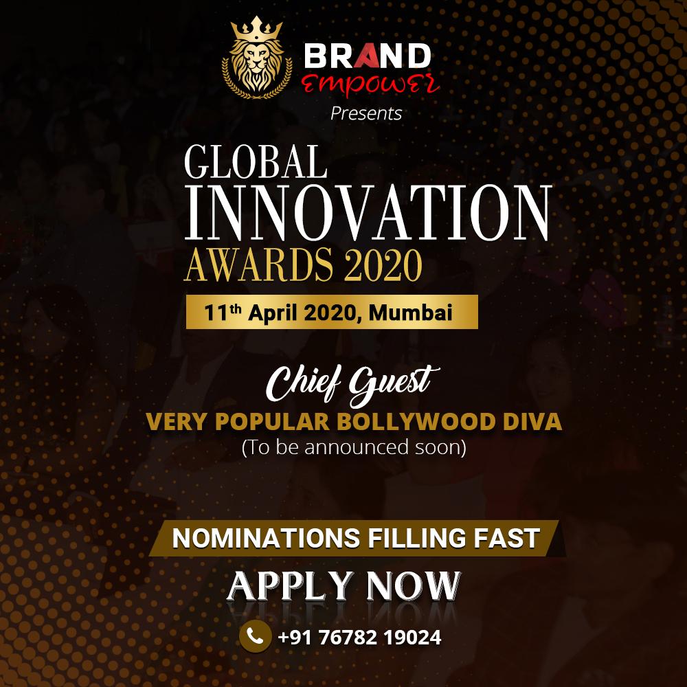 Global Innovation Awards 2020
