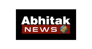 Abhitak News English
