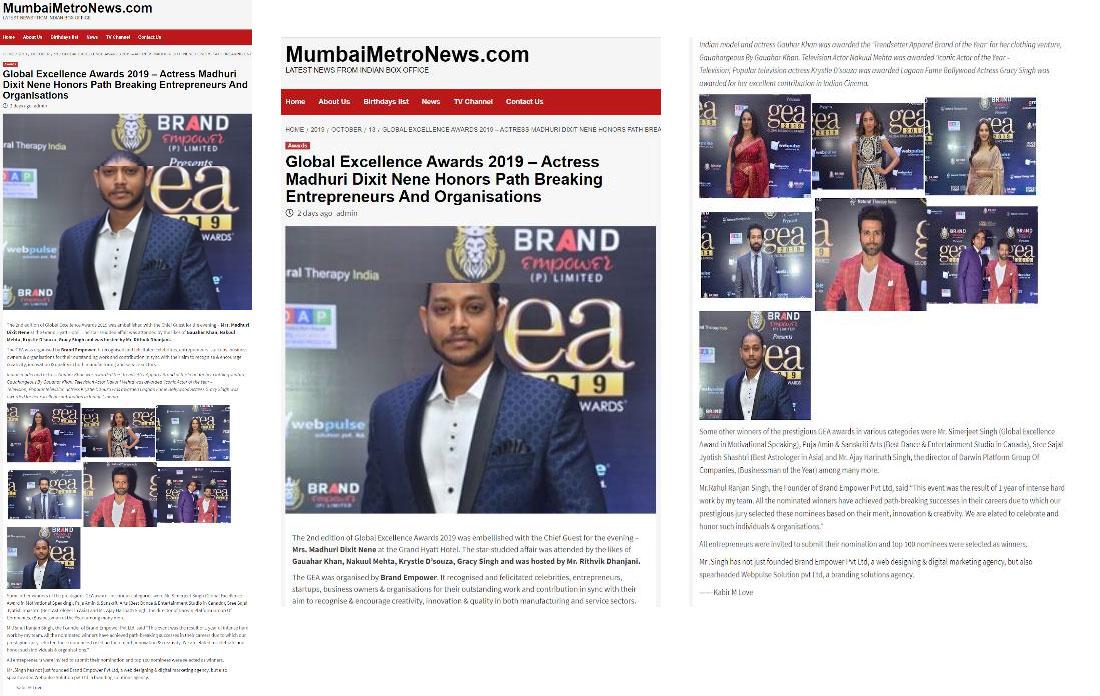Mumbai Metro News.com